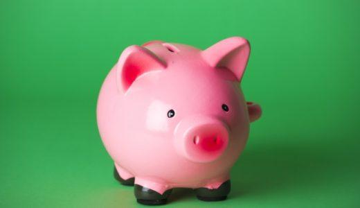 【緊急】お金ない!やばい!どうしよう!今すぐお金が必要なときの対処法