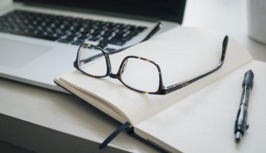 【初心者】ワードプレスの記事を書く前に知っておく投稿の編集の使い方
