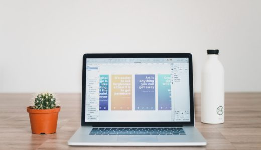 ブログ初心者におすすめの使いやすいわかりやすい便利なツール5選